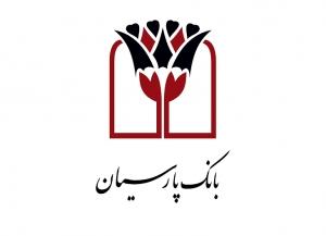 parsian کارت خوان بانک پارسیان (نسخه جدید)